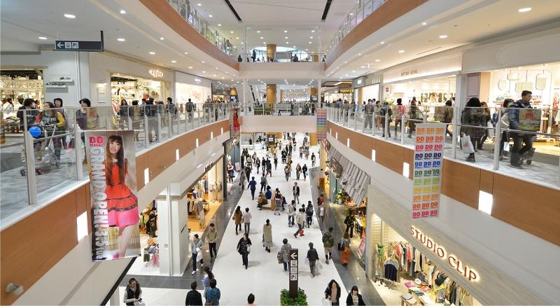 Trung tâm thương mại The Garden Mall