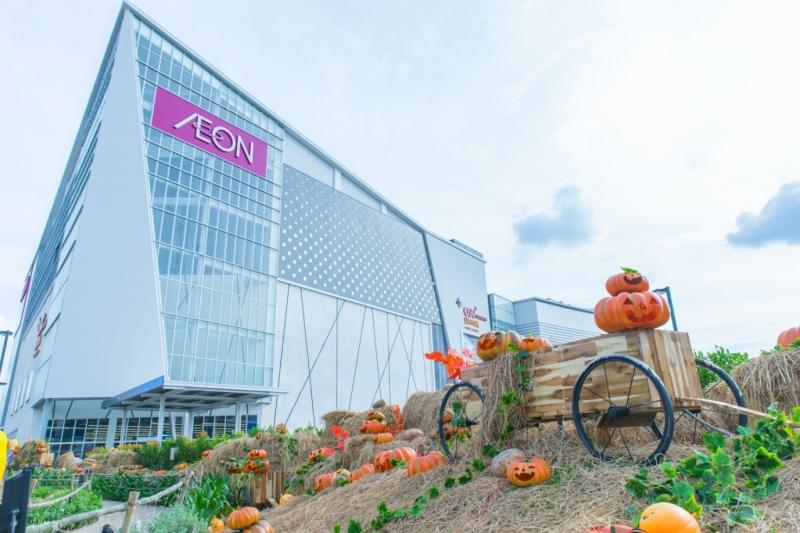 Aeon mall Bình Tân