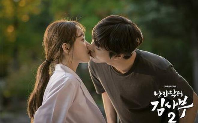 Ahn Hyo Seop và Lee Sung Kyung  trong Romantic Doctor Teacher Kim 2
