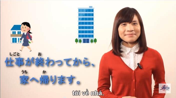 Cùng đồng hành với Akira để luyện tiếng Nhật thật tốt