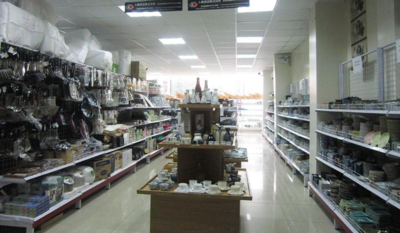 Bên trong siêu thị Akuruhi Lê Thánh Tôn (Nguồn: Sưu tầm)