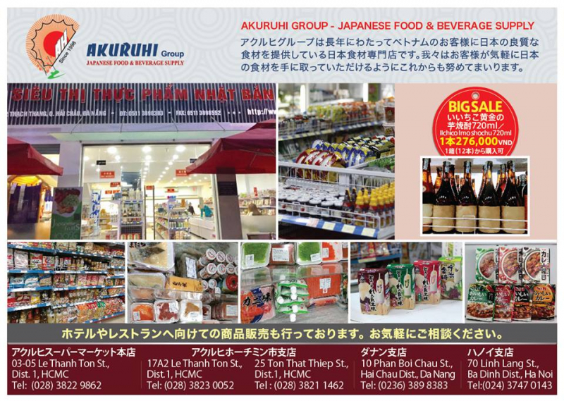 Top 6 địa chỉ cửa hàng bán đồ Nhật tại Đà Nẵng