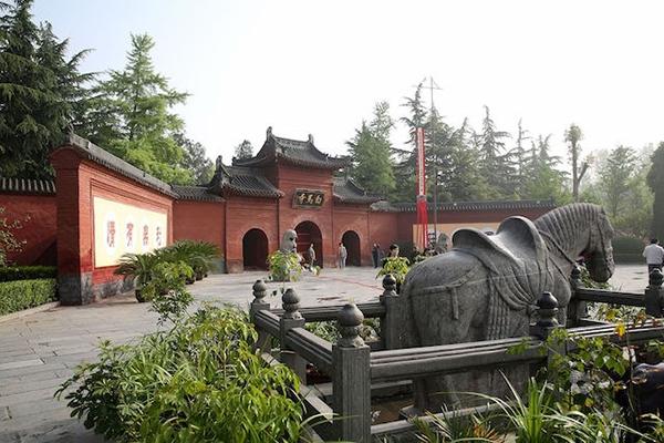 Lạc Dương (Trung Quốc)