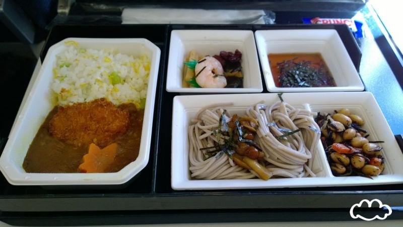 All Nippon Airways/ Nhật Bản