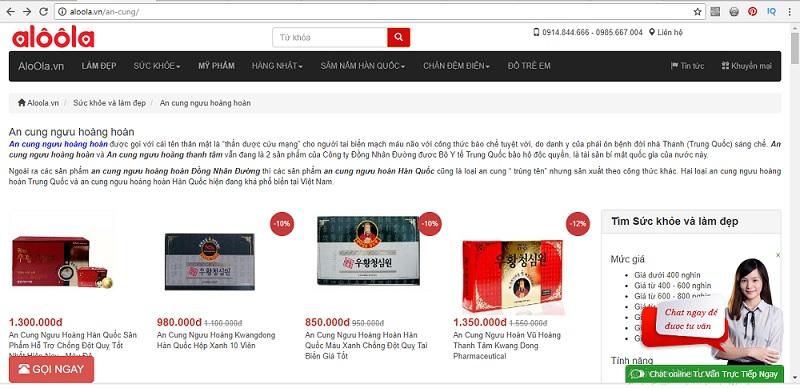 Các sản phẩm an cung ngưu chính hãng được bán tại Aloola.vn
