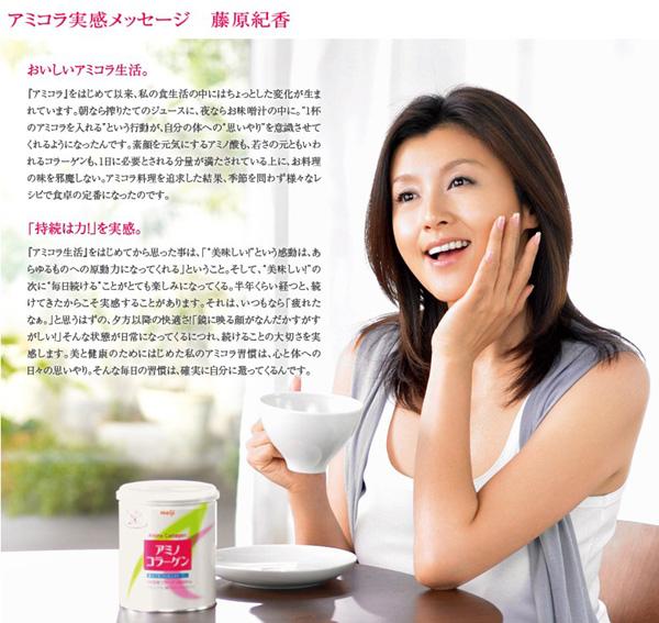 Meiji amino collagen tác dụng xóa bỏ các vết nhăn, se lỗ chân lông và làm cho da mịn màng, tươi trẻ.