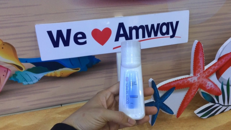 Amway Body Series
