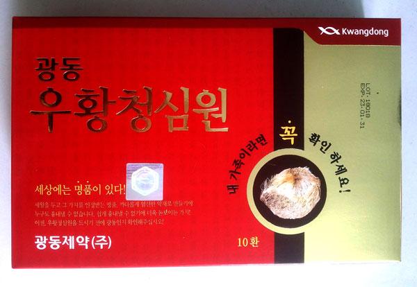 An cung ngưu hoàng Hàn Quốc Màu Đỏ: