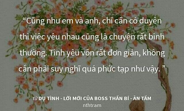 Ân Tầm
