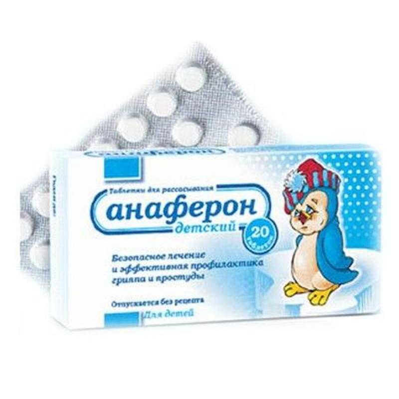 Anaferon Tăng Cường Sức Đề Kháng Cho Trẻ Của Nga Hộp 20 Viên