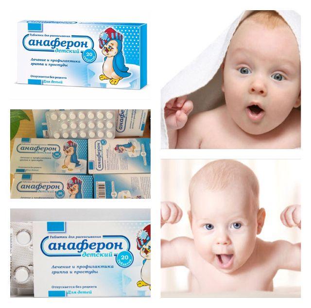 Anaferon giúp tăng cường sức đề kháng và hỗ trợ điều trị các bệnh viêm đường hô hấp, nhiễm trùng đường ruột cho trẻ em, phòng tránh các dịch bệnh do virus như SARS, sởi..