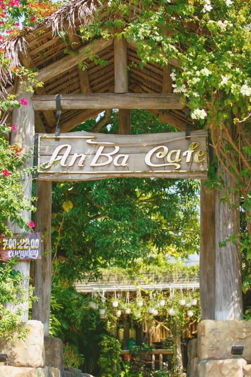 Anba Coffee