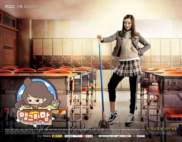 Bà mẹ bá đạo Kim Hee Sun