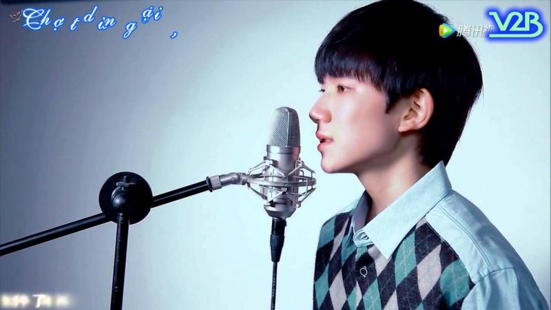 Vương Nguyên là một trong những ca sĩ cover bài hát này thành công nhất.
