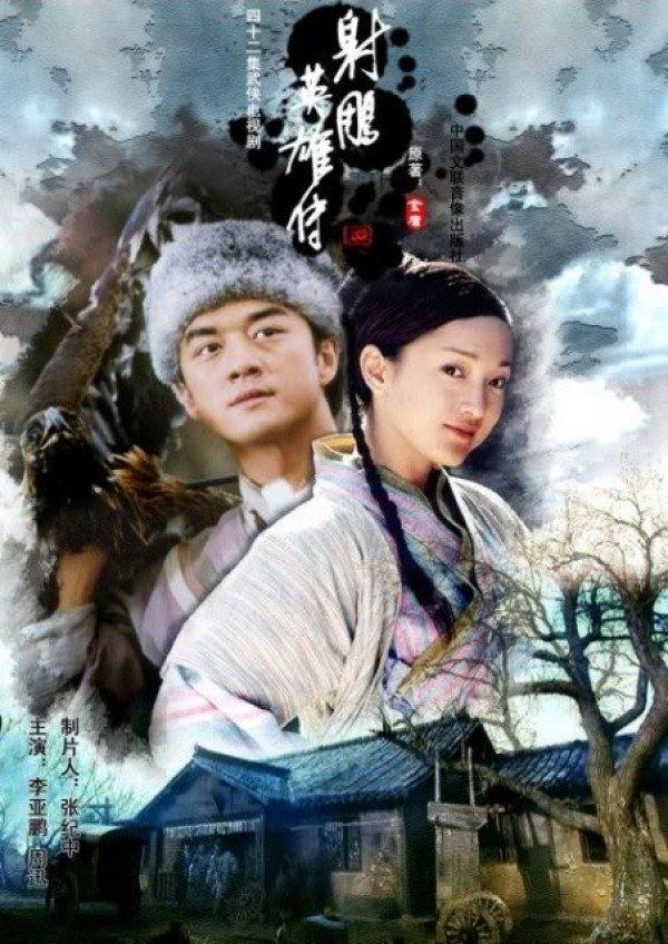 Anh Hùng Xạ Điêu năm 2003