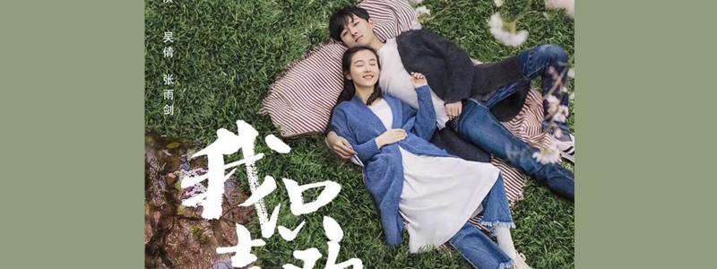 Poster cực đẹp của phim