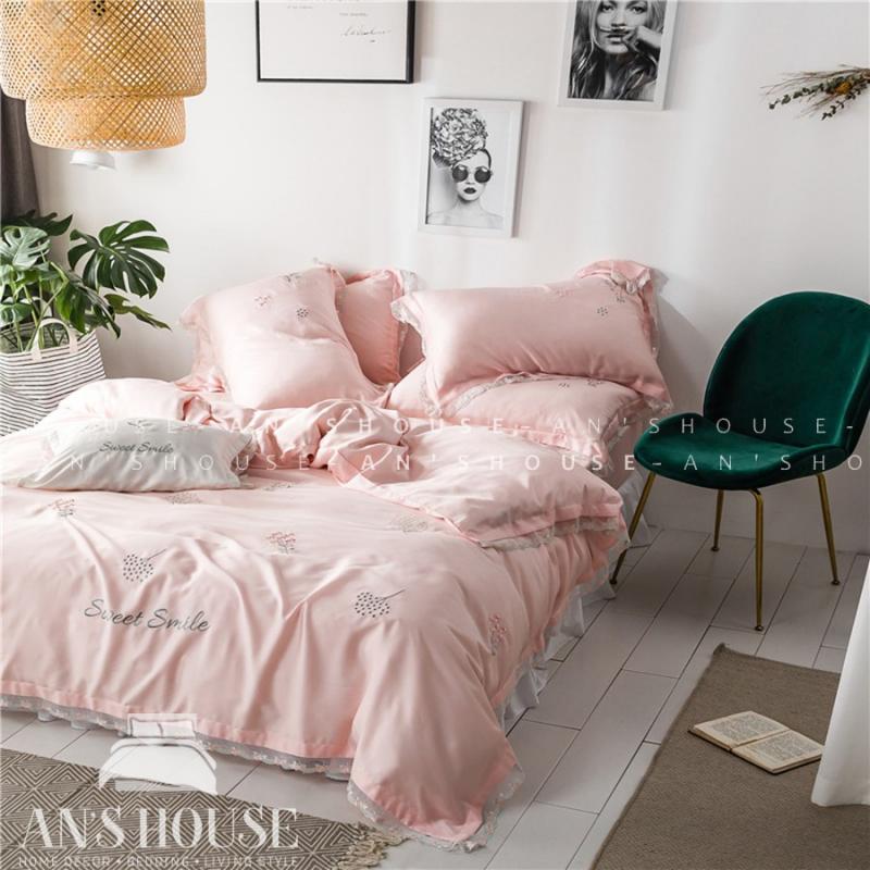 An's House