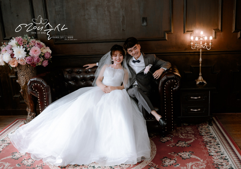 Áo cưới Ngọc Vinh
