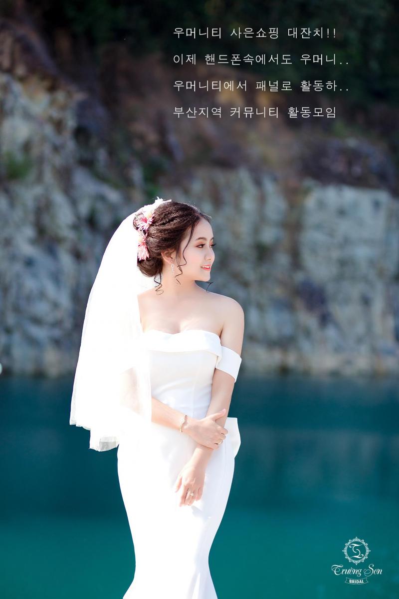Áo cưới Trường Sơn