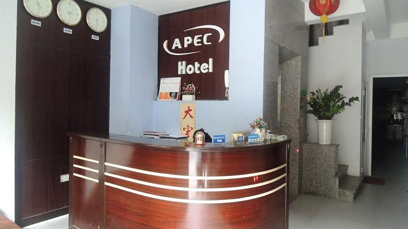 Apec 2 Hotel