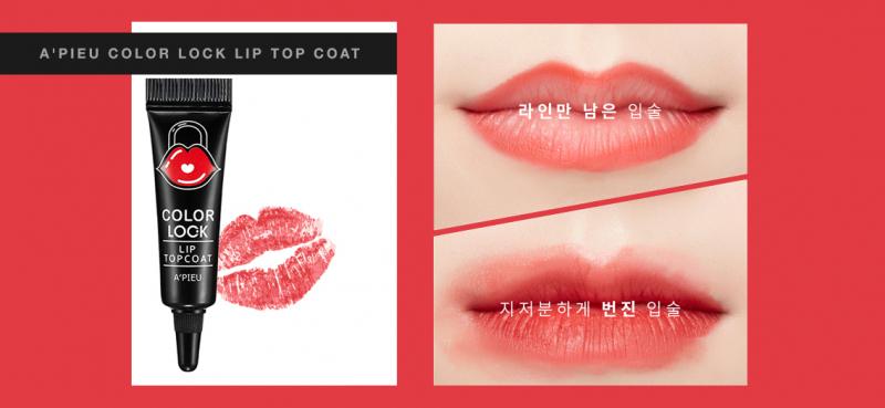 Công dụng của gel Apieu Color Rock Lip Top Coat chính là hỗ trợ để màu son được bám lâu hơn sau khi thoa từ 10 – 12 tiếng