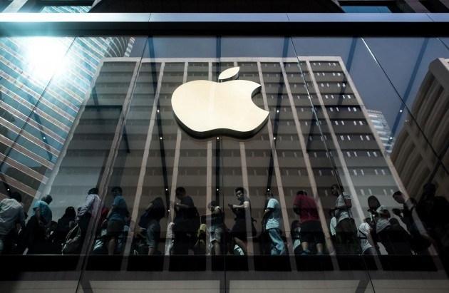 Biểu tượng của Apple