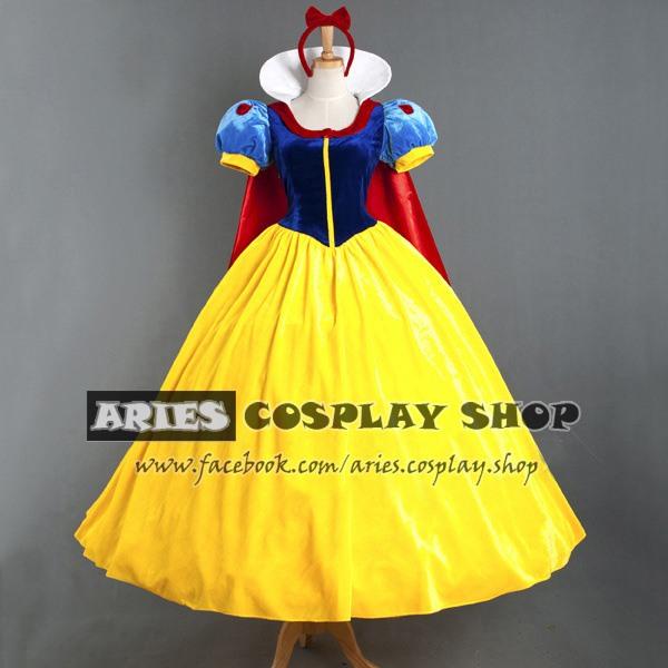 Aries Cosplay Shop