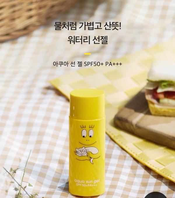 Ưu điểm của sản phẩm là chất gel thấm nhanh nhưng lại không làm khô da