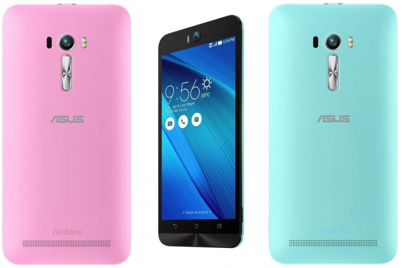 Điện thoại Asus Zenfone Selfile