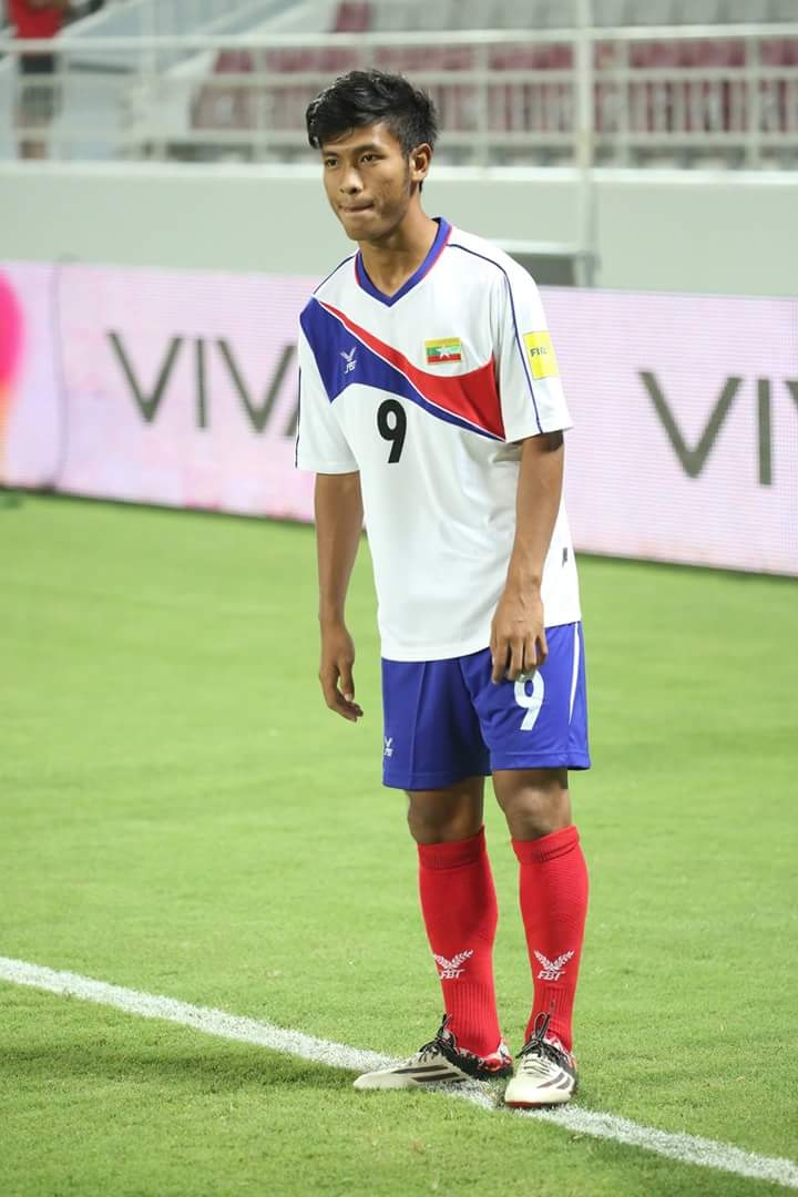 Aung Thu từng ghi bàn ở U20 World Cup