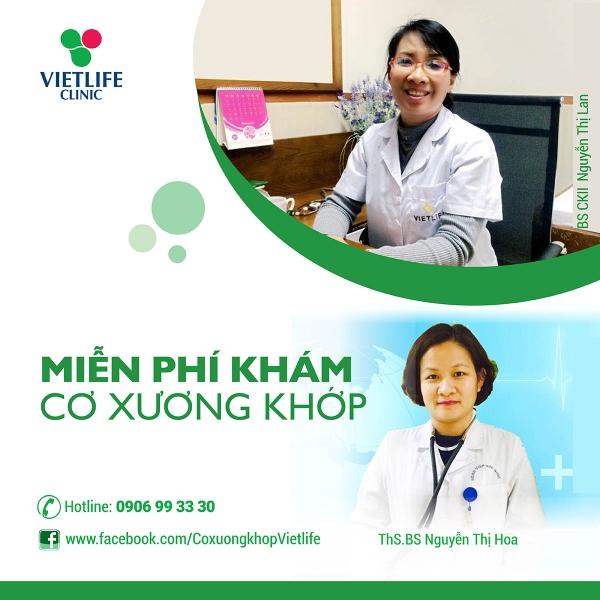 Bác sĩ Nguyễn Thị Lan - Phòng khám Vietlife MRI Trần Bình Trọng.