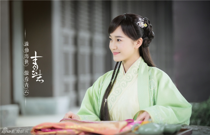 Bạch Tuyết hóa thân vào vai Tiểu Hoàn