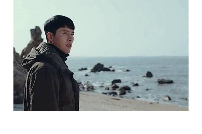 Yeongjongdo Seonnyeo Bawi thuộc thành phố biển Incheon.