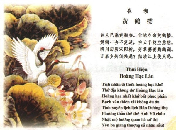 Top 5 Bài soạn Lầu Hoàng Hạc (Hoàng Hạc lâu) (Ngữ Văn 10) hay nhất