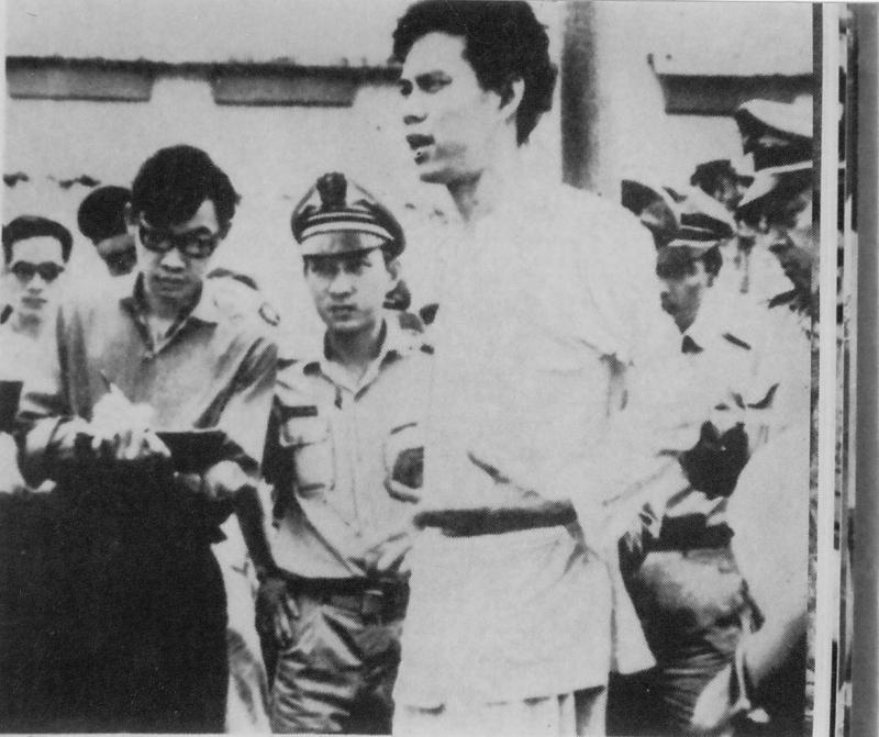 Anh hùng Nguyễn Văn Trỗi 1964