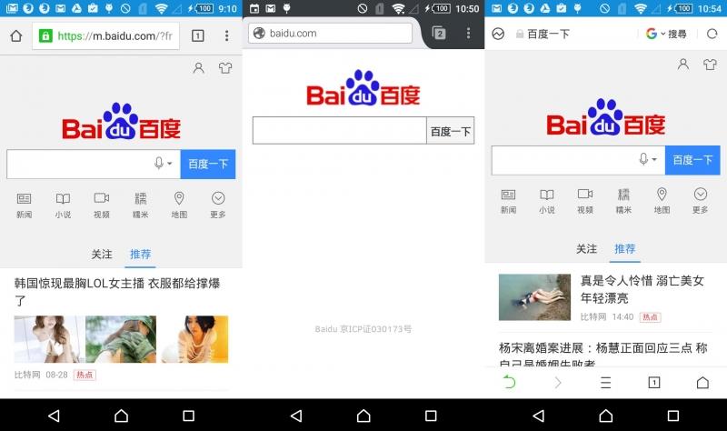 Baidu là công cụ tìm kiếm trực tuyến lớn nhất Trung Quốc