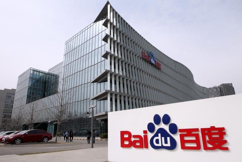 Baidu do một công ty lớn ở Bắc Kinh tên là Bách Độ quản lý