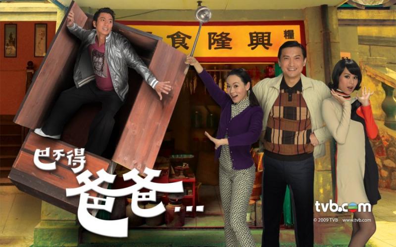 Bản Sao (2009)