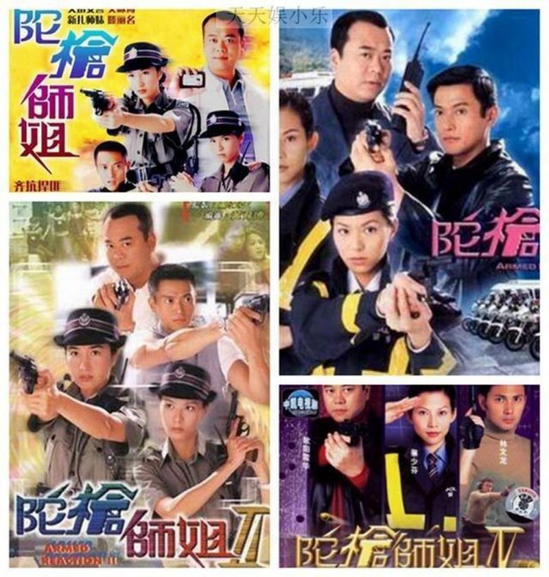 Bằng Chứng Thép (2004)