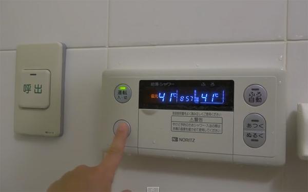 Bảng điều khiển nhiệt độ nước hiện đại.