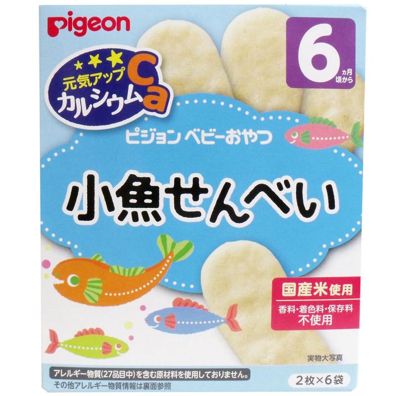 Bánh ăn dặm Pigeon vị cá mòi 6m+