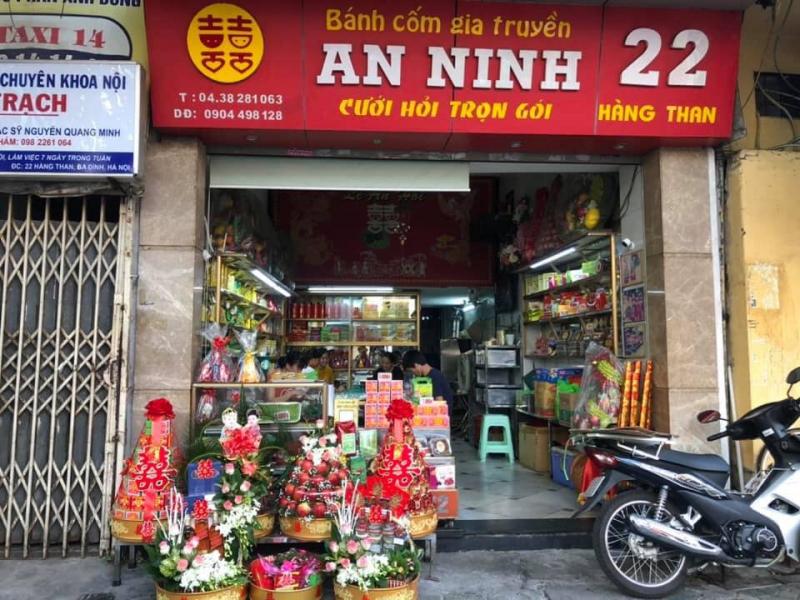 Bánh cốm An Ninh