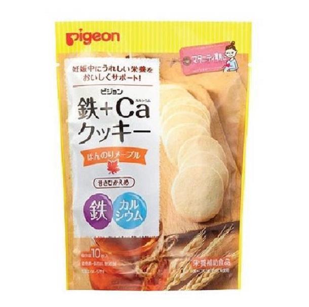 Bánh quy cho bà bầu Pigeon