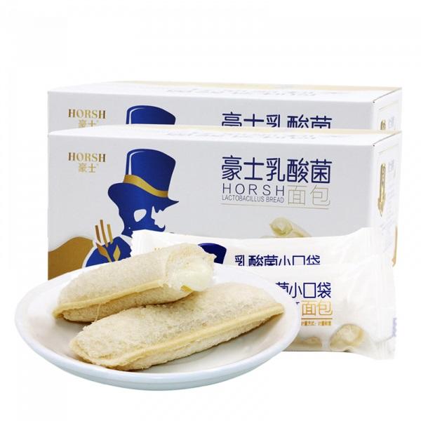 Bánh Sandwich sữa chua Mini Pocket của Đài Loan