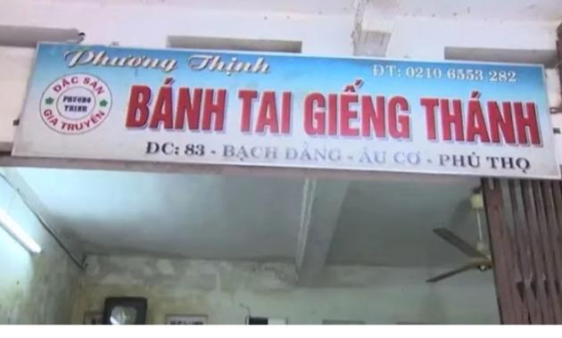 Nhà hàng bánh tai nổi tiếng Phú Thọ