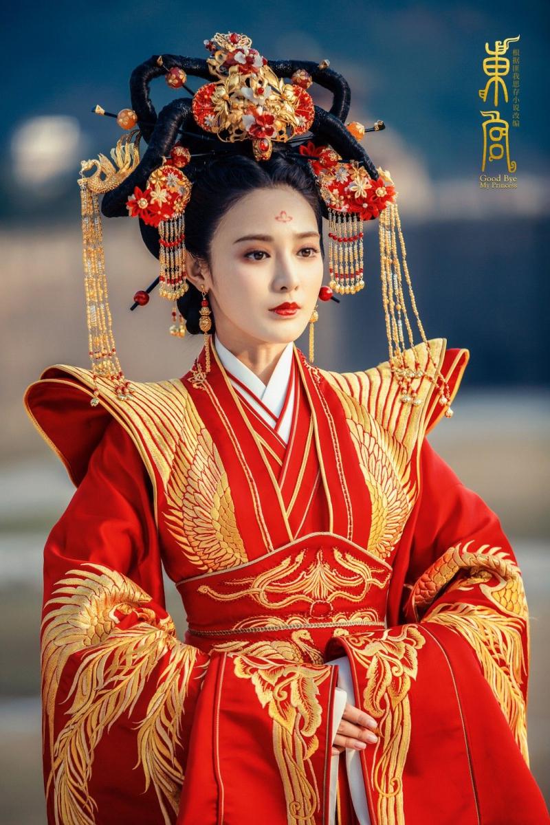 Bành Tiểu Nhiễm