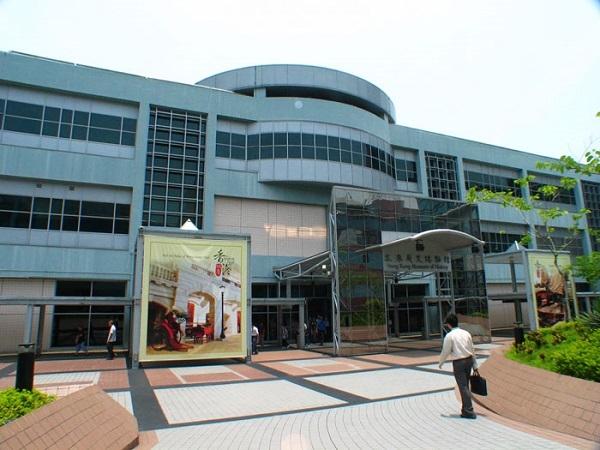 Bảo tàng lịch sử Hồng Kông.