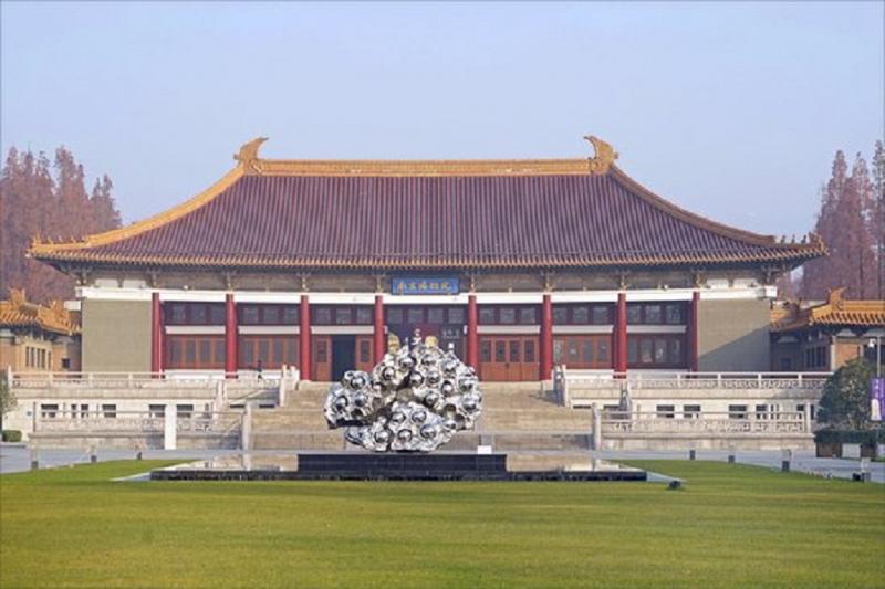 Phía trước của bảo tàng Nam Kinh, Trung Quốc