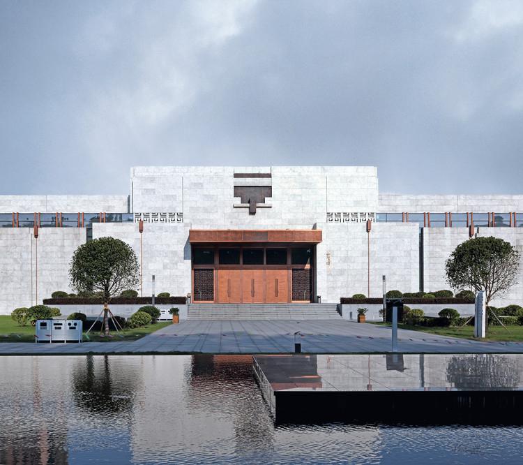 Phía sau của bảo tàng Nam Kinh, Trung Quốc