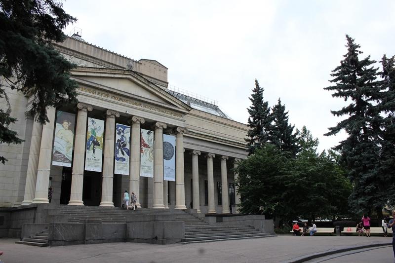 Bảo tàng Puskin